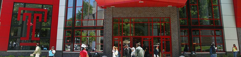 Howard Gittis Student Center